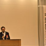 【RBC特別講演会】「私の体験したディズニーマジック・感動を呼ぶサービス!:香取貴信氏」を開催しました