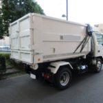 ISO9001 スリム化実施事例 産業廃棄物業 栃木県県央