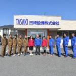 ISO新規認証取得支援 実施事例 田崎設備株式会社様 設備業 栃木県真岡市