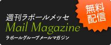 渡辺孝雄オフィシャルサイト